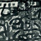 equrna_1983-16.jpg